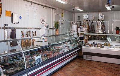 tienda alanis de la sierra los romeros